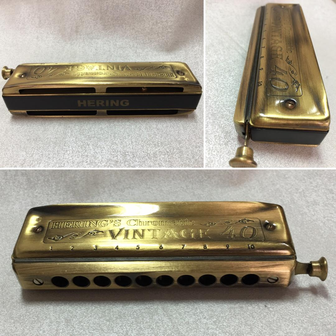 HERING HARMONICA CHROMATIQUE 10 TROUS EN DO. SOMMIER BOIS
